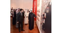 Министр экономики Объединенных Арабских Эмиратов посетил проект Bakı Ağ Şəhər