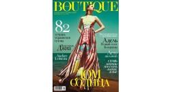 Журнал Boutique Baku опубликовал статью о Baku White City Office Building