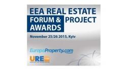 Baku White City Office Building получил награду EEA Forum and Project Awards