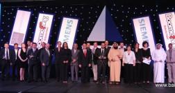 Церемония награждения Cityscapes Global 2011 Awards