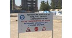 На улице Хагани Рустамова ведутся работы по реконструкции