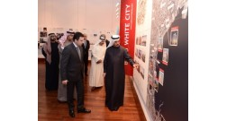 UAE delegation views Baku White City project