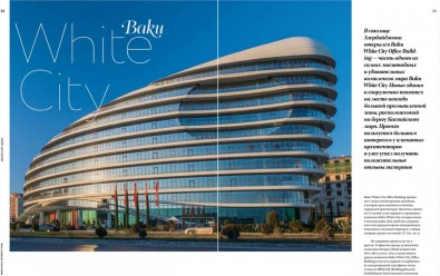 "Журнал ""Yana Property"" написал о Baku White City Office Building"