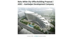 Предложение Baku White City Office Building - Arch Daily США